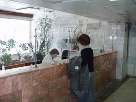 Белозерская детская поликлиника