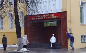 Поликлиника на главной 1 регистратура