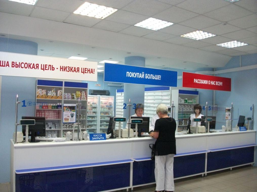 Запись в поликлинику 2 улан-удэ официальный сайт