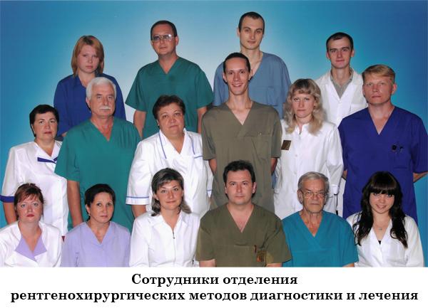 Детская поликлиника новоуральск отзывы