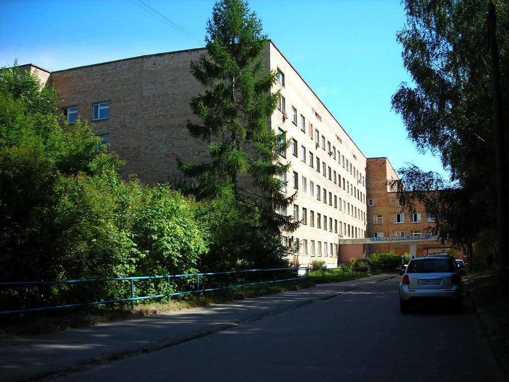 Поликлиника оренбург дзержинского телефон
