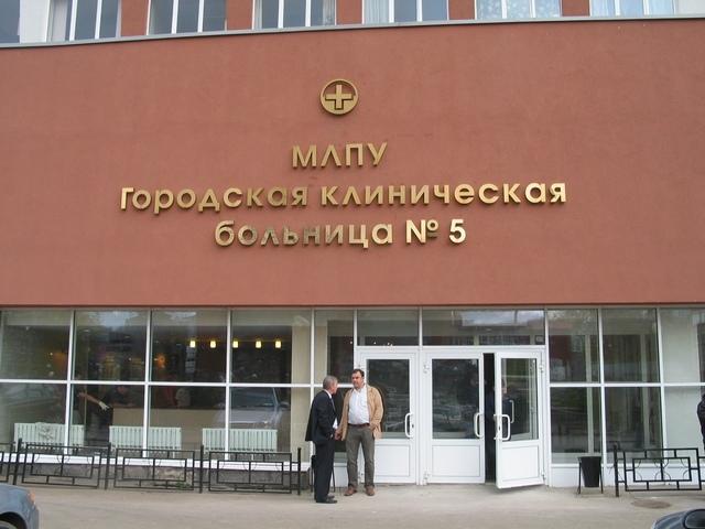 Сулимова 41 екатеринбург детская больница телефон
