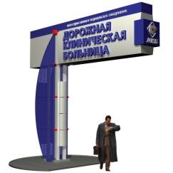Городская поликлиника 7 новосибирск регистратура