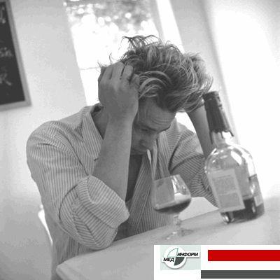 Кодировка от алкоголя в минске отзывы