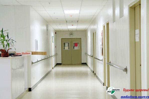Организация и оснащение стоматологической поликлиники кабинета